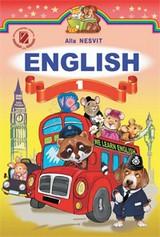 Англійська мова 1 клас Несвіт