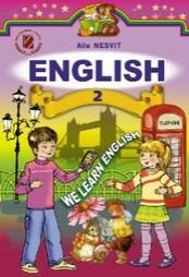 Англійська мова 2 клас Несвіт