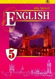 Англійська мова 5 клас Несвіт