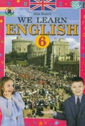 Англійська мова 6 клас Несвіт