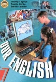 Англійська мова 7 клас Биркун, Колтко