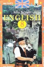 Англійська мова 8 клас Несвіт 2008