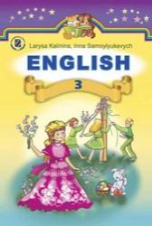 Англійська мова 3 клас Калініна, Самойлюкевич