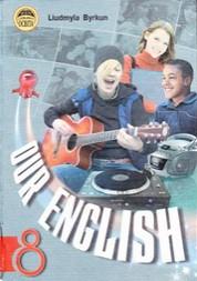 Англійська мова 8 клас Биркун