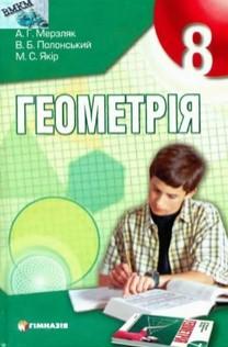Манга пристальный взгляд читать на русском