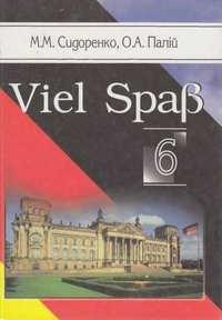 Німецька мова 6 клас Сидоренко, Палій 2006