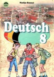 Німецька мова 8 клас. Басай Н. П. (4 рік)