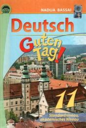 Німецька мова 11 клас Надія Басай