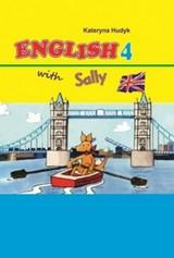 Англійська мова 4 клас Худик