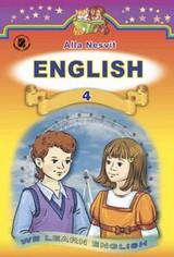 Англійська мова 4 клас Несвіт