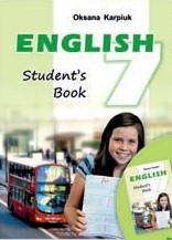 Англійська мова 7 клас Карпюк 2015
