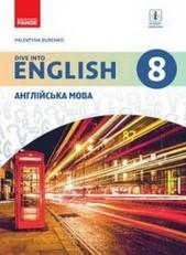 Англійська мова 8 клас Буренко 2016