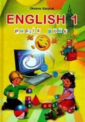 Англійська мова 1 клас Карпюк