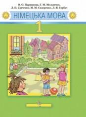 Німецька мова 1 клас Паршикова, Мельничук