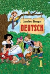 Німецька мова 1 клас Скоропад