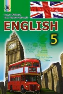 Англійська мова 5 клас Калініна, Самойлюкевич
