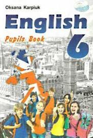 Англійська мова 6 клас Карпюк