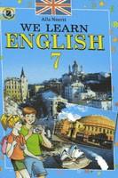 Англійська мова 7 клас Несвіт