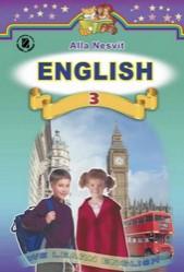 Англійська мова 3 клас Несвіт