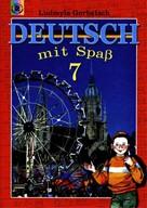 Німецька мова 7 клас Горбач