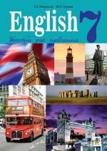 Англійська мова 7 клас Морська, Кучма 2015 (3-й рік)