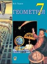 Геометрія 7 клас Тадеєв 2015