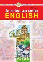 Англійська мова 1 клас Будна 2018